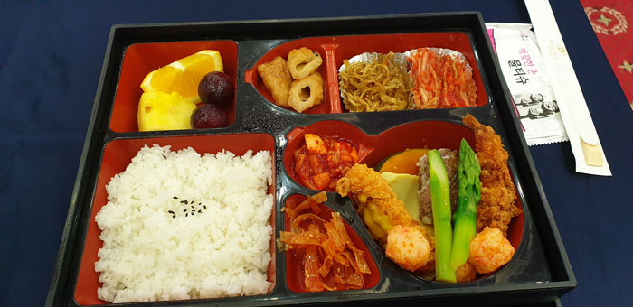Delicious Lunchbox